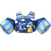 Dětská plovací vesta - křidélka Draci